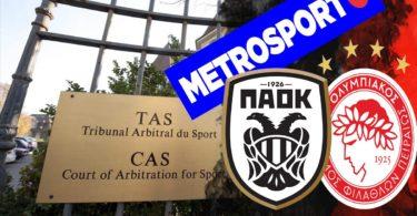 Χόρχε Ιμπαρόλα: Ο δικηγόρος του ΠΑΟΚ στην εκδίκαση του CAS (6/7)