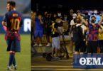 Μπαρτσελόνα: Ζητά πάνω από 222 εκατ. ευρώ για τον Μέσι