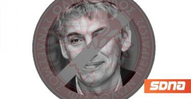 Ανακοίνωση συνδέσμων ΠΑΟΚ: «Όποιος ψηφίσει Φασούλα για πρόεδρο της ΕΟΚ αυτόματα είναι εχθρός μας»