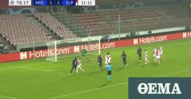 Champions League: Δείτε όλα τα γκολ της βραδιάς