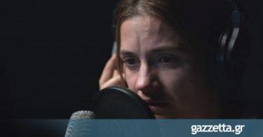 Θα «καούμε» ξανά: Έρχεται νέα σειρά στο Netflix που θυμίζει Dark (vid)