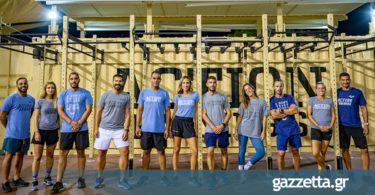 Kinesis: Η πλατφόρμα που φέρνει τη γυμναστική σπίτι σου (pics)