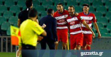 Γρανάδα – Ομόνοια 2-1: Οι Ισπανοί αγκάλιασαν την πρόκριση (vid)