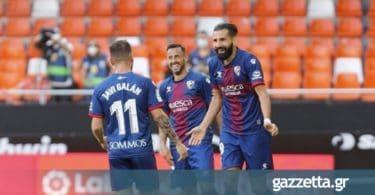 Ουέσκα – Αλαβές 1-0: Πρώτη νίκη με την… 13η! (vid)