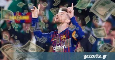 Ο Μέσι δεν έκλεψε τα 555 εκατ. ευρώ, η Μπαρτσελόνα του τα έδωσε