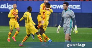 Οσασούνα – Μπαρτσελόνα 0-2: Στο -2 από την Ατλέτικο και τώρα στηρίζει… Ρεάλ! (vids)