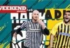 Ένα Gazzetta Weekend Journal για όλα τα γούστα!